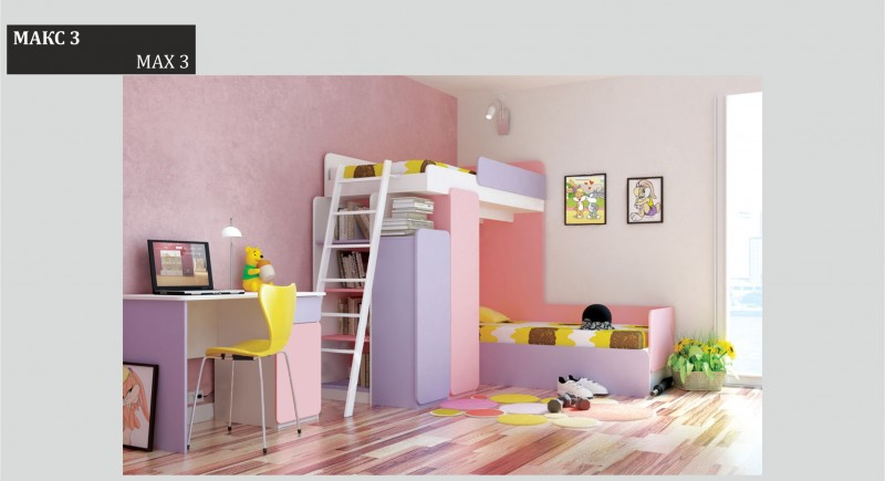 Children's bedroom set MAX-3