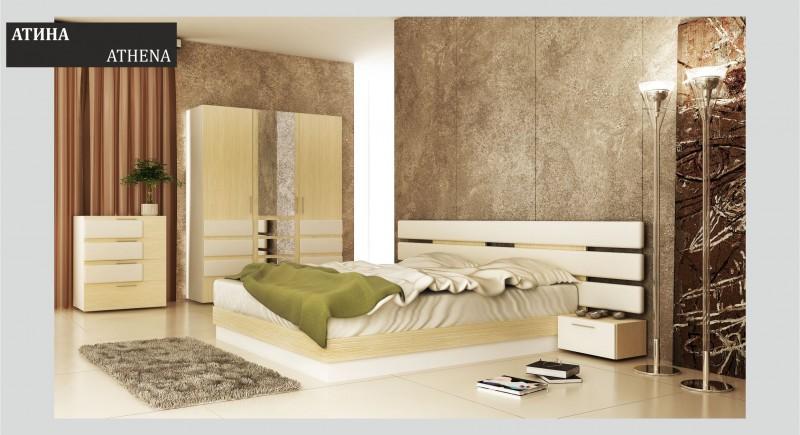 спалня АТИНА