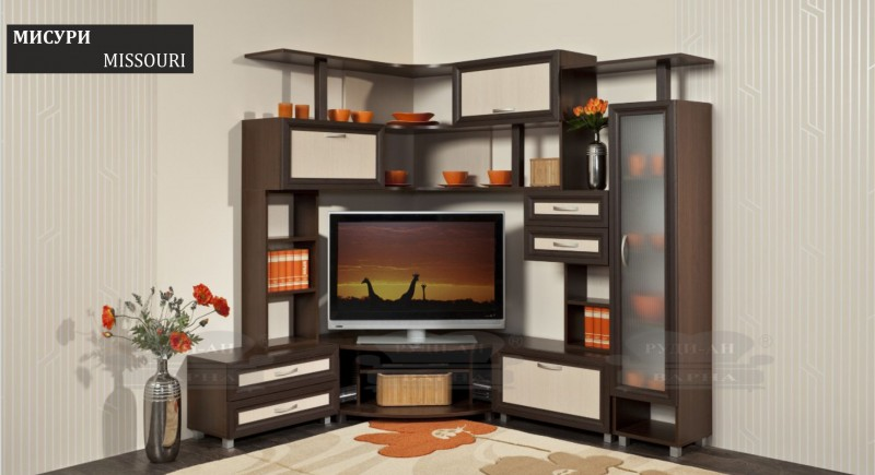 Wall unit MISSOURI