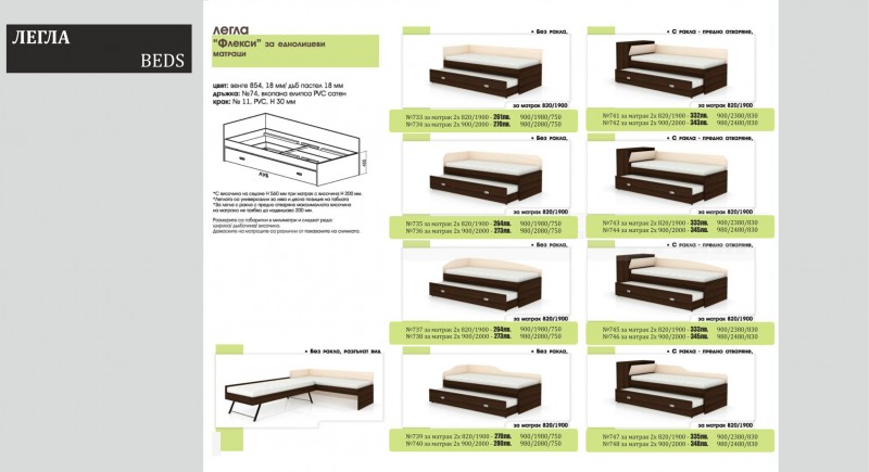 FLEXY beds for single-sided mattresse